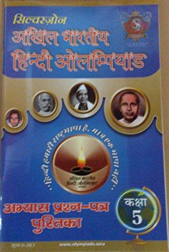 Silverzone - Akhil Bharatiya Hindi Olympiad - ABHO - Question Paper Booklet  - Class 5