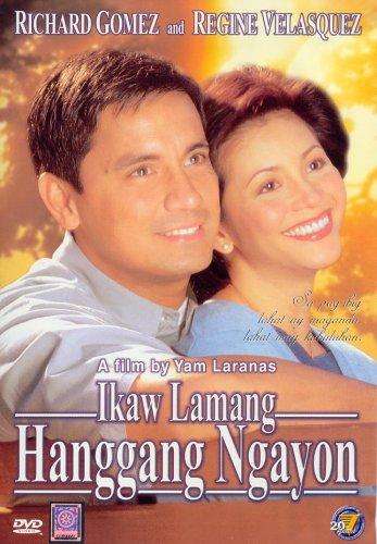 Ikaw Lamang Hanggang Ngayon (2002)