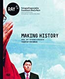 img - for Making History by Basting, Barbara, Beck, Herbert, Beckmann, Anne-Marie, Engel (2013) Hardcover book / textbook / text book