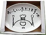鈴木愛理 直筆 デザインイラスト皿 ℃-ute Buono