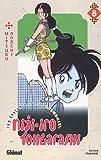 echange, troc Mitsuru Adachi - Niji-iro Tohgarashi, Tome 8 :