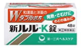 【指定第2類医薬品】新ルル-K錠 48錠 ランキングお取り寄せ