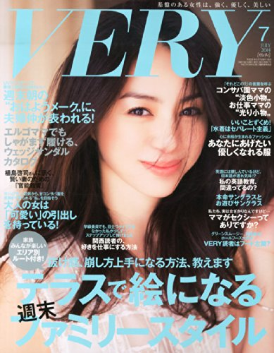 VERY (ヴェリィ) 2014年 07月号 [雑誌]