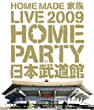 Image de LIVE 2009~HOME PARTY in 日本武道館~ [Blu-ray]