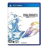 ファイナルファンタジー X HD Remaster