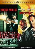 【初回限定生産】ラストマン・スタンディング/ラスト・ボーイスカウト DVD(お得な2...[DVD]