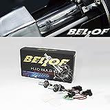 BELLOF ( ベロフ ) 純正H.I.D交換タイプ 【D-Multi用 GT7000バルブキット】 Type-S 7000k EMC214