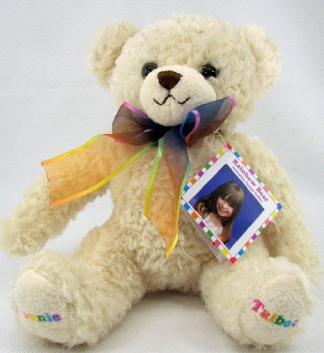 Connie Talbot Plush Rainbow Singing Teddy Bear