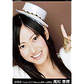 AKB48生写真Theater 2010.February 月別02月【高松恵理】