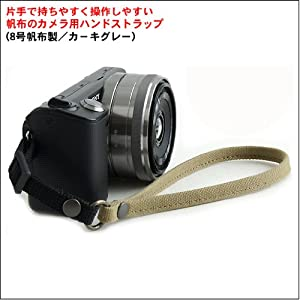 バンナイズ 片手 で 持ちやすく 操作しやすい 帆布 の カメラ 用 ハンド ストラップ ( 8号 帆布 製 / カラー : カーキグレー )