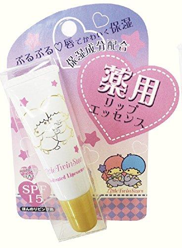 サンタン 薬用リップエッセンス リトルツインスターズ SPF15 ラズベリーの香り 8g