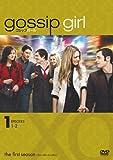 gossip girl / ゴシップガール 〈ファースト・シーズン〉 Vol.1 [DVD]