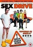 XXX Drive [DVD]