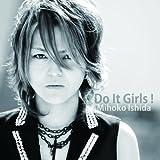 Do It Girls