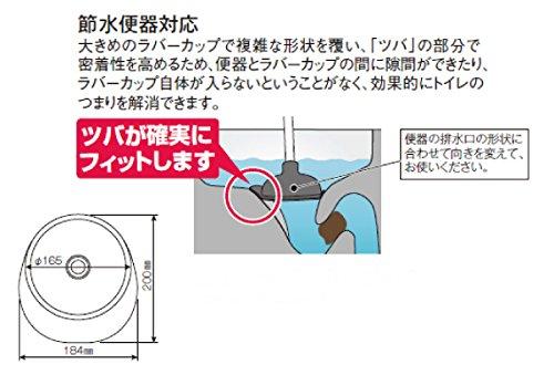ニューラバーカップFIT(節水便器対応)