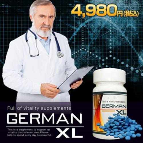 医療効果をはるかに凌駕したバイオサイエンスに基づいた最先端の増大法