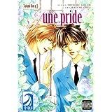 June Pride (Takumi-Kun)by Shinobu Goto