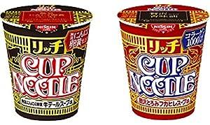 日清食品 カップヌードル 贅沢スープ リッチ 2柄 12食セット