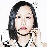 black hole(DVD付) (デジタルミュージックキャンペーン対象商品: 200円クーポン)