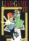 LIAR GAME 16 (ヤングジャンプコミックス)