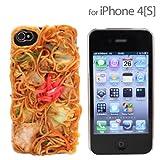 [Softbank iPhone 4S/4専用]食品サンプル愛飯4S/4カバー(焼きそば)【ストラップヤのオリジナル!!愛飯シリーズ】