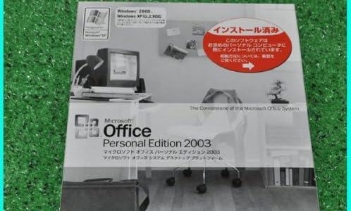 518UxdaO0ZL. SX500 CR2,40,498,300  【マイクロソフトオフィス】EXCEL(エクセル)のセルの中に「左向き矢印」を入力する方法