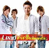 Lead(リード) ギラギラRomantic