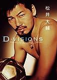 D-VISIONS (タレント・映画写真集)