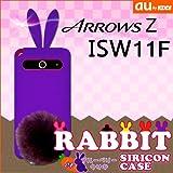 ISW11F ARROWS Z用 【ウサギケース ラビットしっぽ付】 04ブルーベリーウサギ : アローズZ ISW11F FUJITSU au