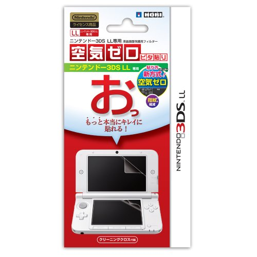 for 3DS LL Nintendo formal license goods Air zero