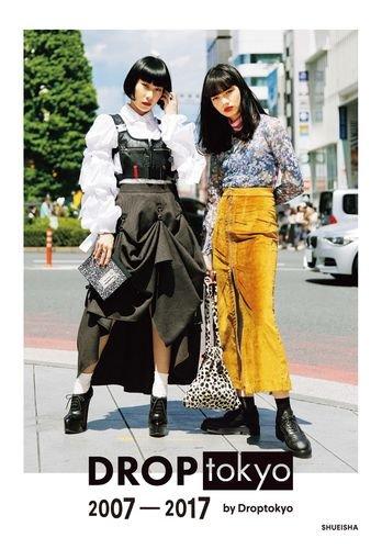 DROPtokyo DROPtokyo 2007-2017 大きい表紙画像