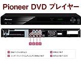 Pioneer DVDプレーヤー DV-2020