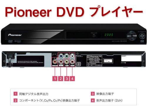 Pioneer DVD Player DV-2020