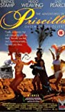 The Adventures Of Priscilla - Queen Of The Desert [VHS]