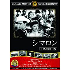 �V�}���� [DVD]