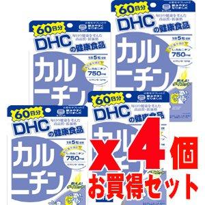 DHC カルニチン 60日分 300粒x4個