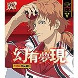 THE BEST OF U-17 PLAYERS ? YUDAI YAMATO(アニメ「新テニスの王子様」)