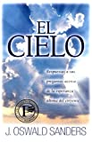 img - for El cielo (Spanish Edition) book / textbook / text book