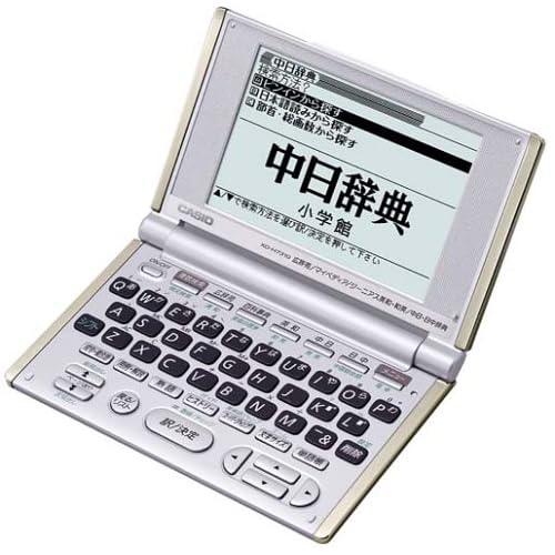 CASIO Ex-word XD-H7310 電子辞書 英語/中国語