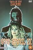 976 Evil II [DVD] [1992]