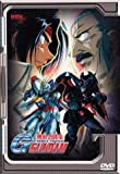 Mobile Fighter G Gundam Collector's Box 3  (Rounds 7-9)