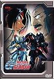 echange, troc Mobile Fighter Gundam Box 3 [Import USA Zone 1]