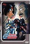 Mobile Fighter G Gundam: Box 3