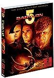 �Хӥ��5 1st�������� ���å�2 [DVD]
