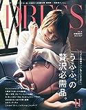 DRESS (ドレス) 2014年 11月号 [雑誌]