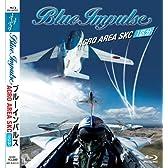 ブルーインパルス Acro area SKC 初回限定仕様 BD [Blu-ray]