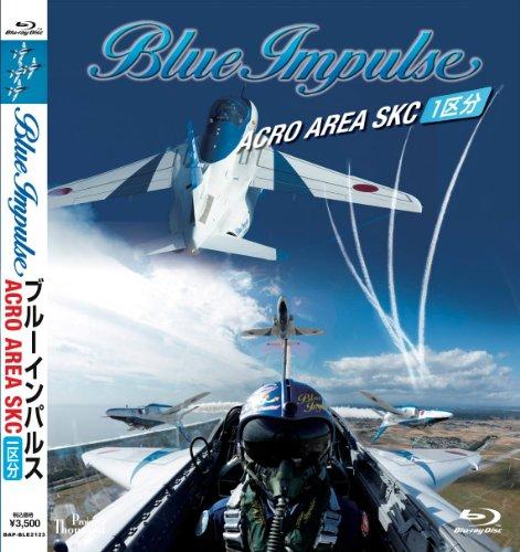 -acro-area-skc-bd-blu-ray