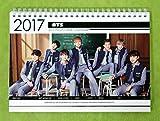 防弾少年団 - 2017-2018 PHOTO DESK CALENDAR + STICKER 卓上カレンダー [韓国盤]