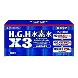 HGH 水素水 X3 1箱(15g×30袋)