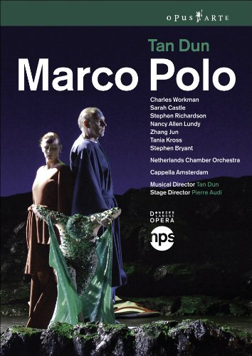 TAN, Dun: Marco Polo (DNO, 2008)